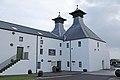 Ardbeg distillery, Islay - panoramio.jpg