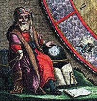 Aristarchus van Samos, atlas of Cellarius (1646).jpg