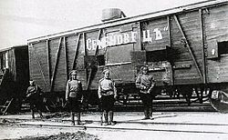 Armoured train Semenovets.jpg
