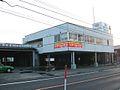 Asahi Taxi head office.jpg