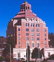 Asheville City Hall. This building epitomizes the Art Deco style of the 1920s.