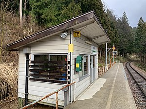 Ashidaki Station, East Japan Railway Company, March 2020.jpg