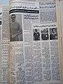 Assabah 1980 10.jpg