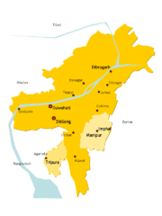 Assam till 1950s; The new states of Nagaland, Meghalaya and Mizoram formed in the 1960-70s. From Shillong, the capital of Assam was shifted to Dispur, now a part of Guwahati. After the Indo-China war in 1962, Arunachal Pradesh was also separated out.