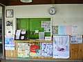 Attoko station03.JPG