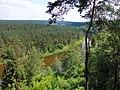 Ausiutiškių regykla - panoramio.jpg
