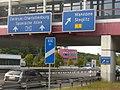 Autobahn bei Dreilinden - geo.hlipp.de - 28587.jpg