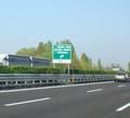 Autostrada a 4 nei pressi del primo bivio per l'A57.png