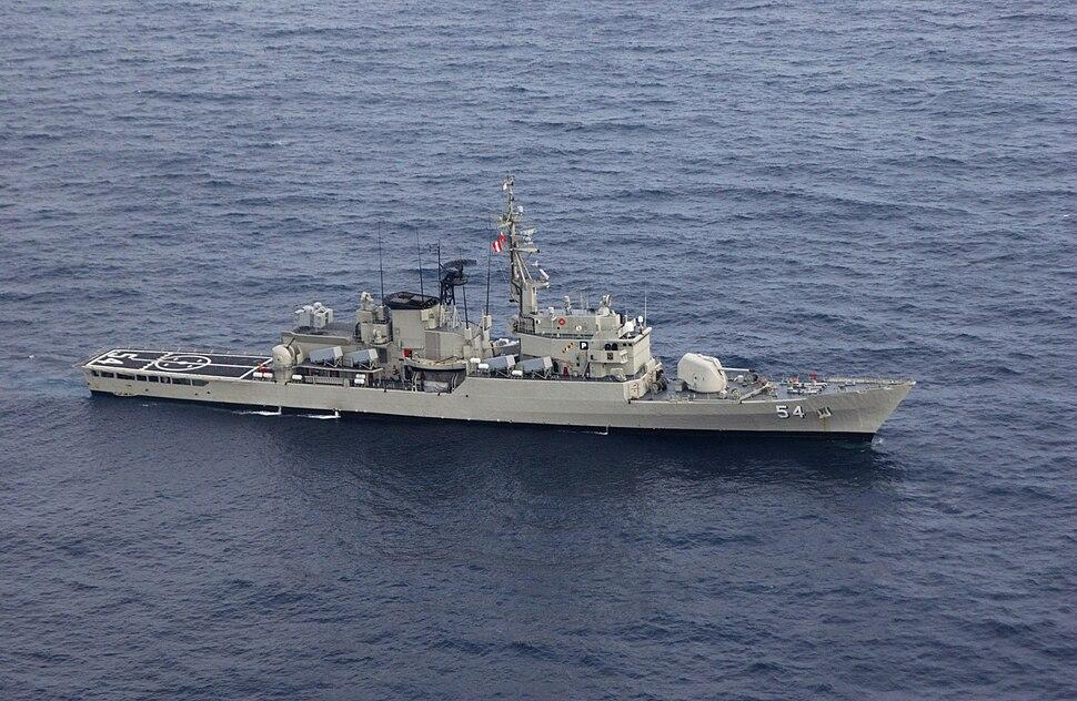 BAP Mariategui Panamax 2004