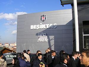 BJK Akatlar Arena - Image: BJK Cola Turka Arena Entrance