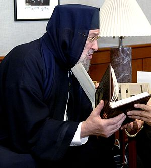 Baruch Abuhatzeira - Image: Baba Baruch