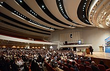 Description de l'image Baghdad Convention Center inside.jpg.