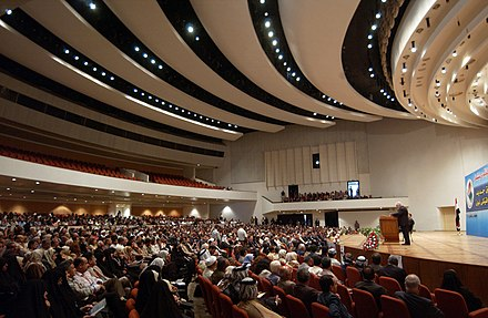 Baghdad Convention Center, the current meeting place of the Council of Representatives of Iraq. Baghdad Convention Center inside.jpg