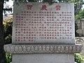 Baisui Palace 03.jpg