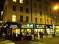Baker Street, London - DSC04297.JPG