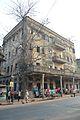 Balananda Brahmachari Sebayatan - 105-2 Raja Dinendra Street - Kolkata 2014-02-23 9457.JPG