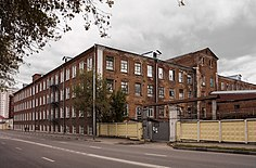Balashikha cotton mill number 1.jpg