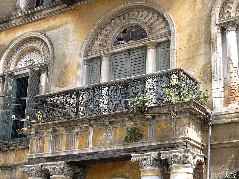 File:Balcony - Andul Royal Palace - Howrah 2012-03-25 2824.JPG