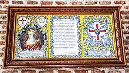 Baldosa conmemorativa isabel la catolica poesia jose maria gomez.jpg