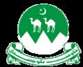 Balochistan logo.png