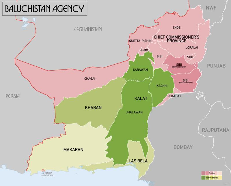 Baluchistan Agency 1931 Map.png