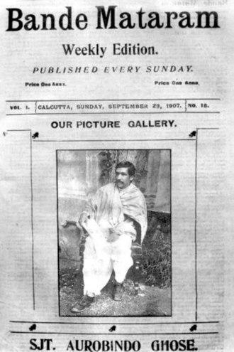 Bande Mataram (publication) - Image: Bande Mataram 29 September 1907