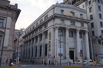 Bank of Taiwan Building - The Bank of Taiwan Building was completed in 1924, and combines Japanese and Western architectural elements.