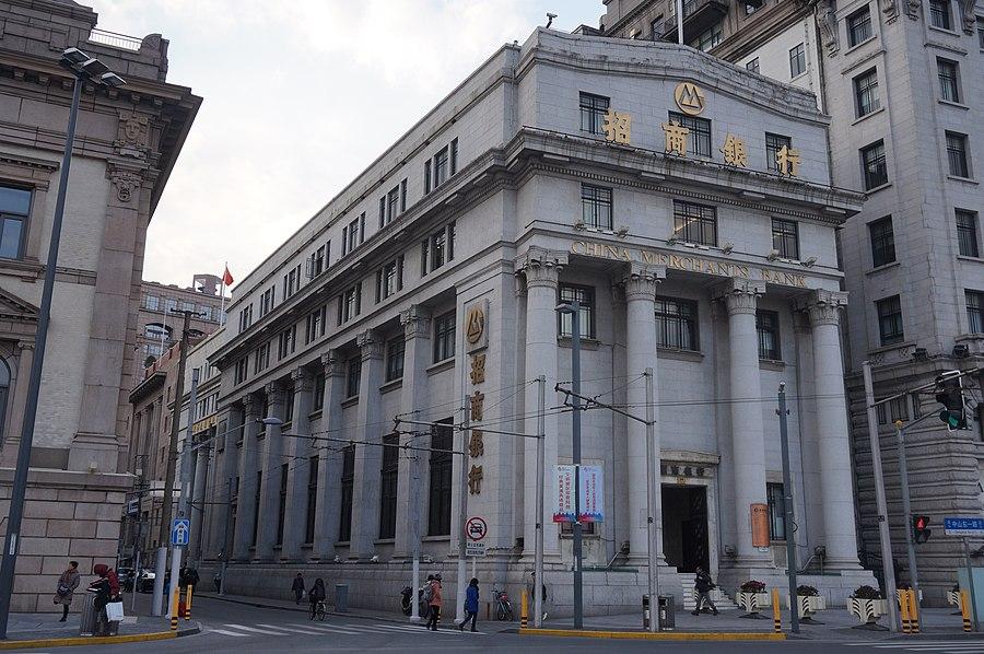 Bank of Taiwan Building