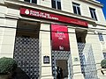 Bank of the Philippine Islands Cebu Main.JPG