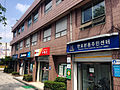 Banpobon-dong Comunity Service Center 20140613 145635.JPG