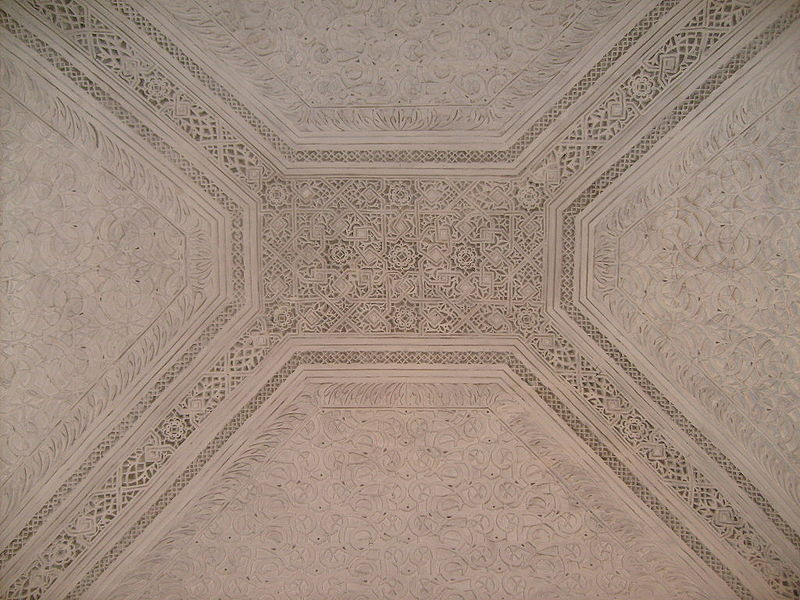 file bardo museum stucco detail 6 jpg wikimedia commons. Black Bedroom Furniture Sets. Home Design Ideas