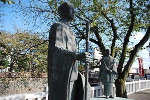 Matsuo Bashō - A statue commemorating Matsuo Bashō's arrival in Ōgaki