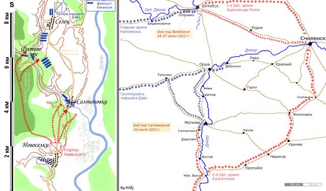 Детальная карта боя под Салтановкой и общий план соединения русских армий под Смоленском