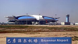 Bayannur Tianjitai Airport - Image: Bayannur Airport