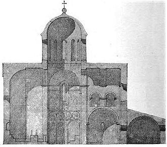 Bedia Cathedral - Image: Bedia (2) Tolstoy & Kondakov Copy