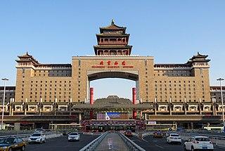 Beijing West railway station railway and subway interchange station in Beijing