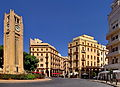 Beirut, Central District, Nejmeh Square.jpg
