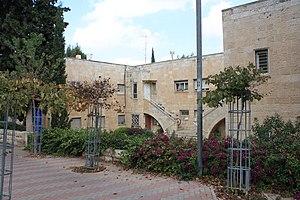 Kiryat Shmuel, Jerusalem - Beit Kadima, Kiryat Shmuel