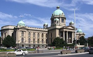 The National Assembly of Serbia.