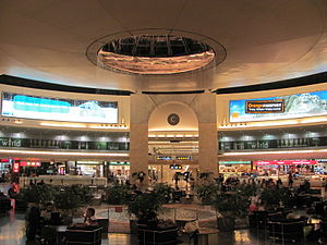 Ben Gurion Airport feature and food OIC.jpg