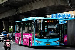 Bengbu Bus No.101 with New AD.jpg