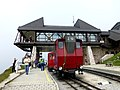 Bergstation Schafbergbahn Schafberg Austria - panoramio.jpg