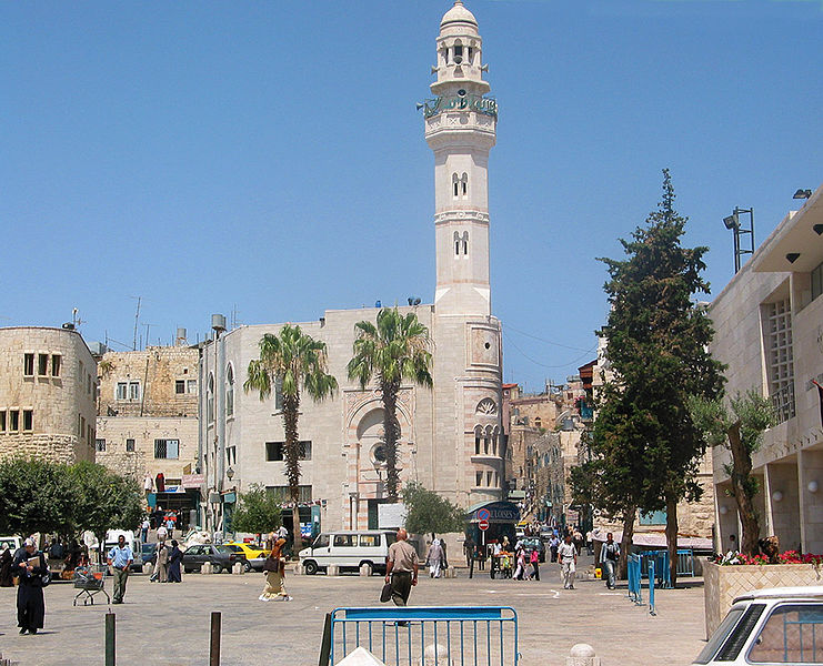Archivo:BethlehemOmarMosque.jpg