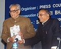 Bhairon Singh Shekhawat and S. Jaipal Reddy releasing a booklet at the inauguration of National Press Day Celebrations.jpg