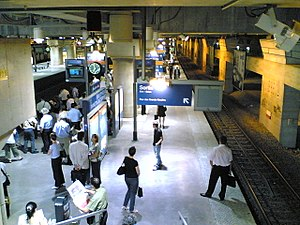 Bibliothèque François Mitterrand (Paris Métro and RER) - Image: Bibliothèque SNCF