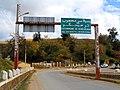 Bienvenue a Si El Mahdjoub - panoramio.jpg