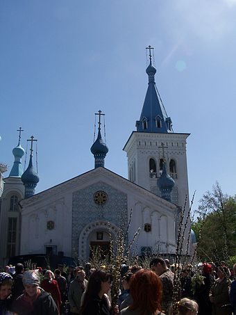 Bishkek Orthodox Church Bishkek church 01.jpg