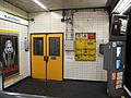 Blackfriars station (6960319287).jpg