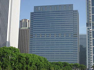 Blue Cross Blue Shield Tower - Photo from 2007 prior to expansion