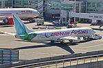 Boeing 737-8Q8(w) '9Y-TAB' Caribbean Airlines (25495633440).jpg